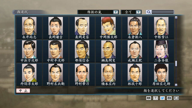 File:Portrait Set 81 (ROTKT DLC).jpg