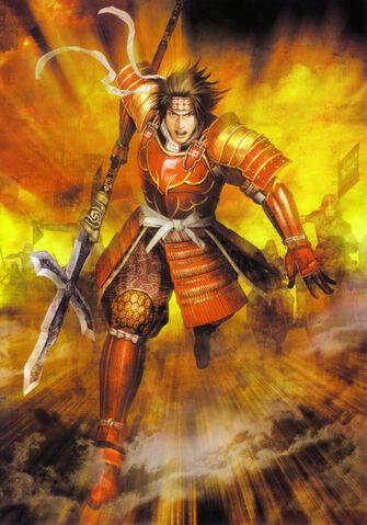 File:Yukimura.jpg