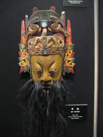 File:Caocao mask.jpg