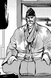 Motonari Mori (NARN)