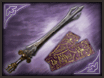 File:Sacred Arms (SW2).png