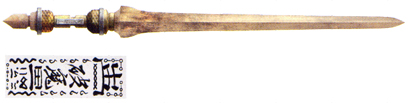 File:Kanetsugu-sw2weapon1.jpg