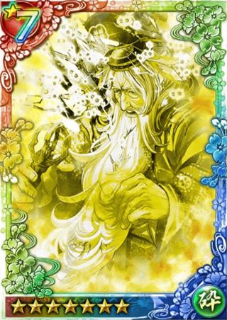 File:Michizane Sugawara's Miraculous Soul (QBTKD).png