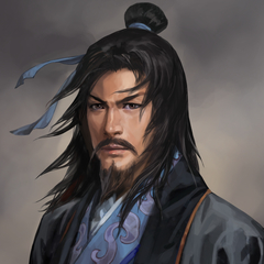 File:Xu Shu (1MROTK).png