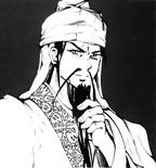 Guan Yu 3 (MKS)