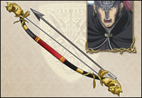 Serican Bow (AWL)