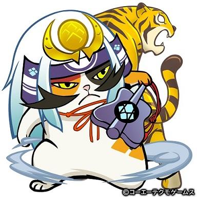 File:Shingen-gurunobunyaga.jpg