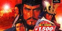 Mouri Motonari: Chikai no Sanshi