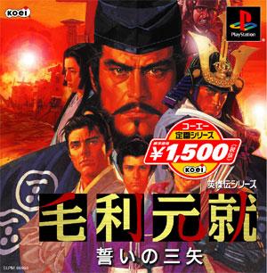 File:Mourimotonarichikainosanya-cover.jpg