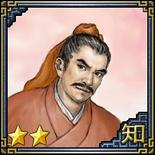 Jiang Wan 3 (1MROTK)