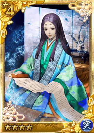File:Murasaki Shikibu (QBTKD).png
