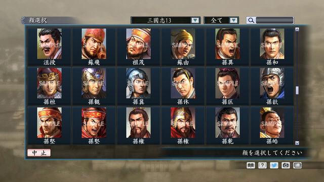 File:Portrait Set 247 (ROTKT DLC).jpg