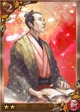 Shoin Yoshida (QBTKD)