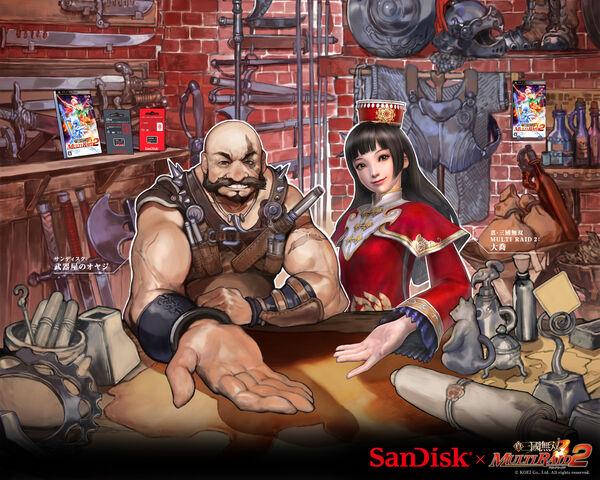 File:Sandiskoyaji-daqiao-1.jpg