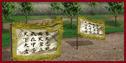 File:Dynasty Warriors 3 Yellow Turban Rebellion.png