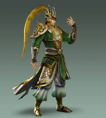 File:Machao-dw7.jpg