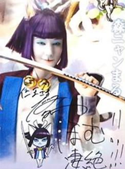 File:Ranmaru-nobunyagayabou-theatrical.jpg