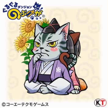 File:Toshiie-gurunobunyaga.jpg