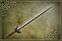 High Sword (DW5)