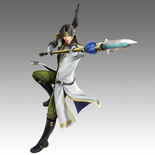 Zhao Yun - Impersonator Costume (MS)