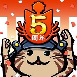 File:Nobunyagayabou-nyaraki5yearanni.jpg