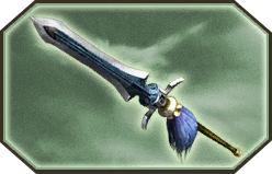 File:Zhaoyun-dw6weapon1.jpg