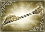 File:4th Weapon - Zhen Ji (WO).png