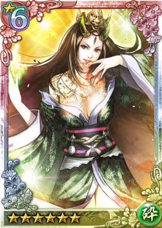 File:Lady Takiyasha (QBTKD).png