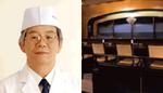 Cooking Navigator Restaurant 3