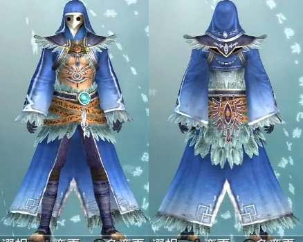 File:DW6E Male Outfit 9.PNG