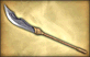 2-Star Weapon - Righteous Blade