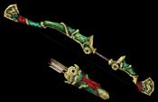 Bow 39 (TKD)