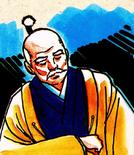 Ieyasu Tokugawa Artwork (NASGY)