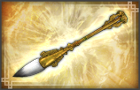 File:Brush - 4th Weapon (DW7).png
