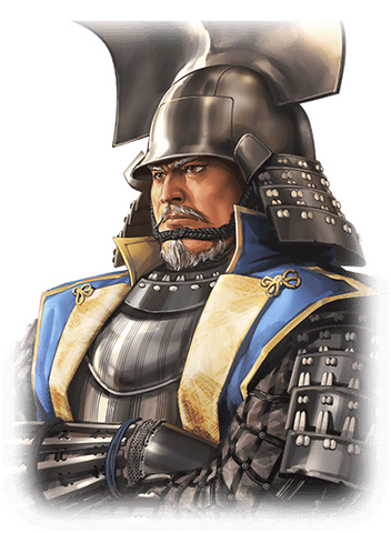 File:Ieyasu Tokugawa (NAOS).png