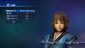File:Female Hair 1 (DW8E DLC).jpg