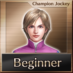 File:Champion Jockey Trophy 44.png