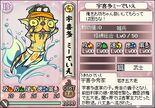 Hideie-nobunyagayabou