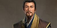 Yi Ji