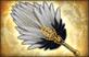 File:Big Star Weapon - Distinction.png