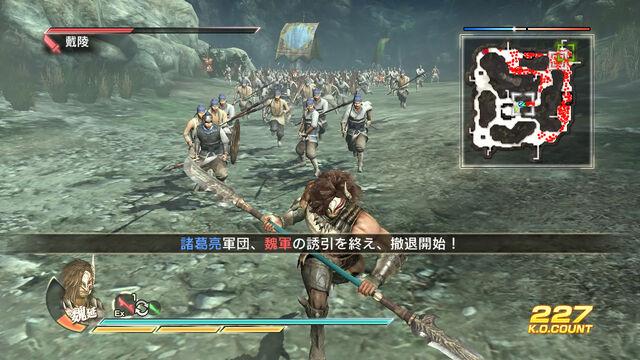 File:Mt. Qi Stage (DW8 DLC).jpg