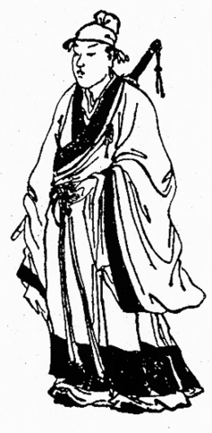 File:Guo Jia Illustration.png