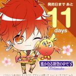 Countdown - Hinoe (HTN3U)
