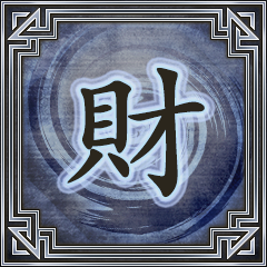 File:DW7E Trophy 13.png