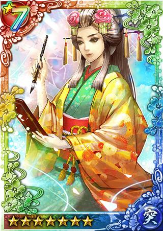 File:Lady Atsu 3 (QBTKD).png
