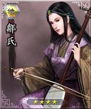Zoushi (CC-ROTK)