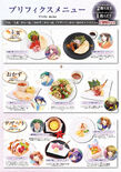 Cafe Menu 1 (HTN3)