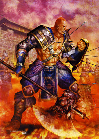 File:Dianwei-dw5artwork.jpg