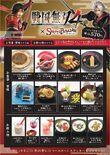 Sw4-sweetsparadise-menu2