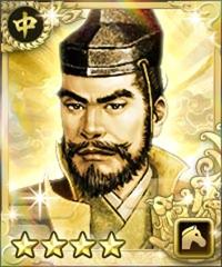 File:Yoshitatsu Saito 2 (1MNA).png